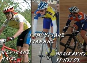 ΠΡΟΣΕΧΩΣ στο bncycling.com :  Συνεντεύξεις από τους πρωταγωνιστές της ελληνικής ποδηλασίας…