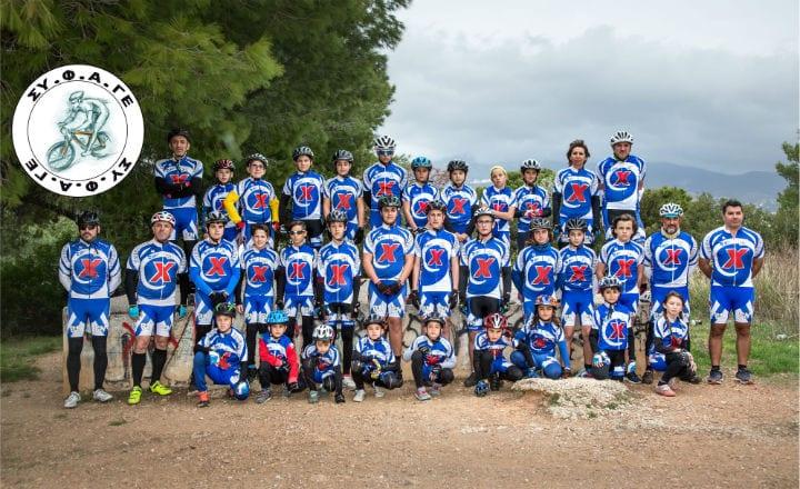 Σύλλογος Φίλων Αθλητισμού Γέρακα: Ακαδημίες Ποδηλασίας για όλους στην Αττική!!