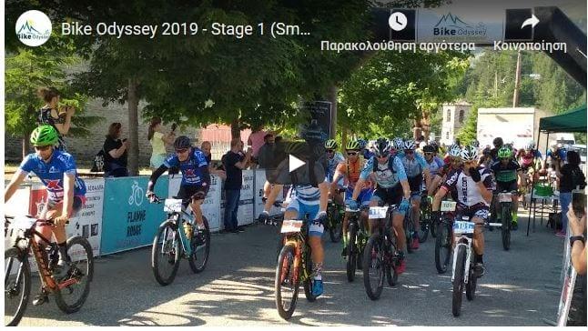 Bike Odyssey 2019 - Stage 1 (Smixi - Kallirroi)