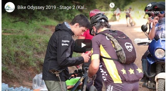 Bike Odyssey 2019 - Stage 2 (Kallirroi - Pyli)