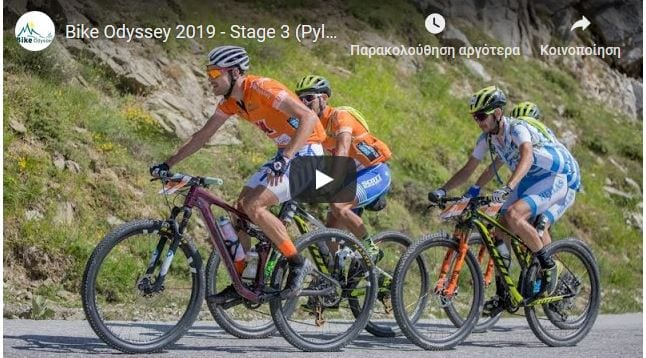 Bike Odyssey 2019 - Stage 3 (Pyli - Kalyvia)