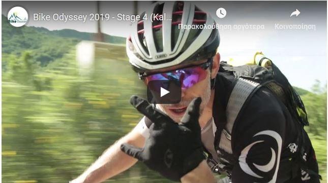 Bike Odyssey 2019 - Stage 4 (Kalyvia - Krikello)