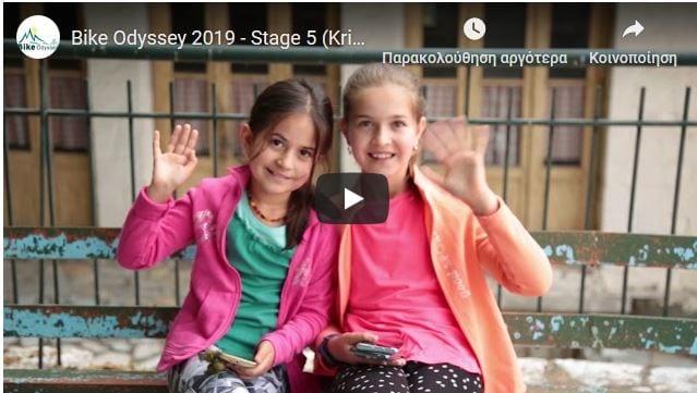 Bike Odyssey 2019 - Stage 5 (Krikello)