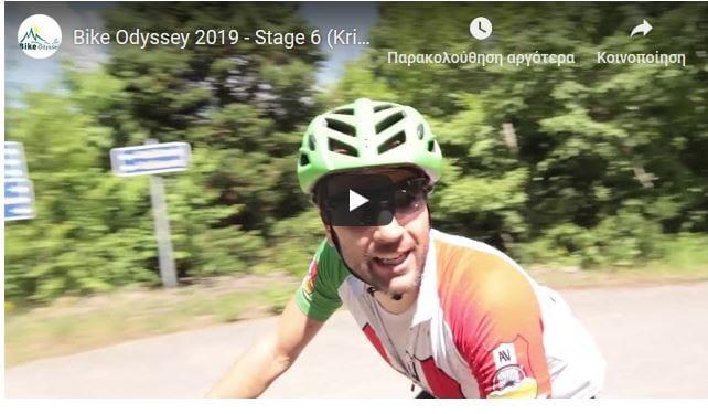 Bike Odyssey 2019 - Stage 6 (Krikello - Athanasios Diakos)