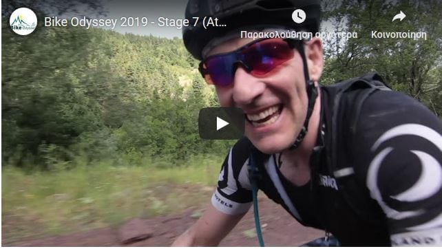 Bike Odyssey 2019 - Stage 7 (Athanasios Diakos - Kato Tithorea)
