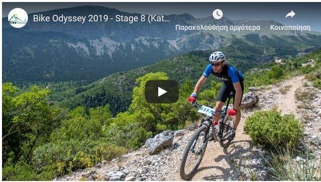 Bike Odyssey 2019 - Stage 8 (Kato Tithorea)