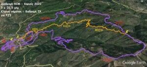 Το ποδηλατικό σωματείου του Γέρακα στο Πανελλήνιο Πρωτάθλημα Marathon (XCM) 2020
